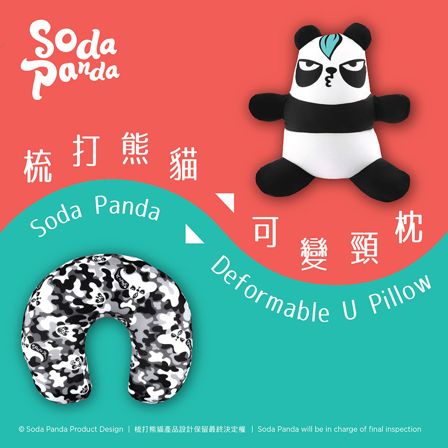 20160706_SP_Eye Mask & U shaped pillow_v2-02.jpg
